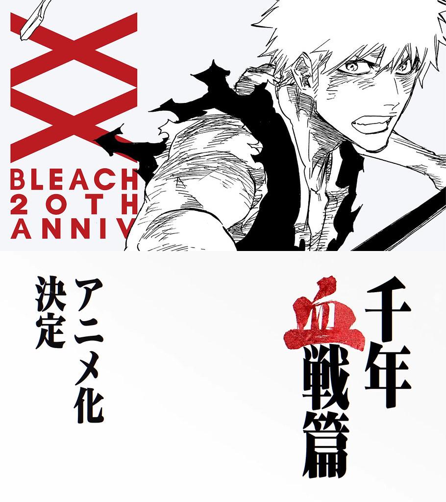 200321(1) – 慶祝「死神」問世20週年!新動畫《BLEACH 千年血戰篇》、中篇劇場版《BURN THE WITCH》情報大公開!