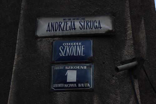 Andrzeja Struga / Os. Szkolne / Os. Szkolne 1