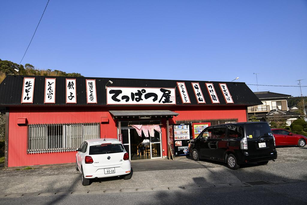 2020-03-21 Chiba