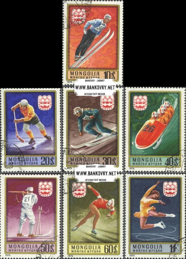 Známky Mongolsko 1975 ZOH Insbruck 76, razítkovaná séria