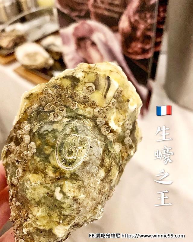 The Wang商業午餐_200322_0039