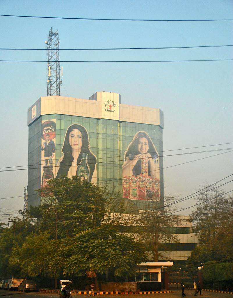 Gedung Dabur India