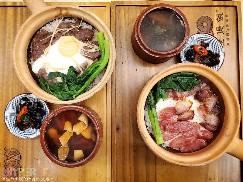 最新推播訊息:台中老屋改建的文青風廣式煲仔飯,試營運有9折優惠