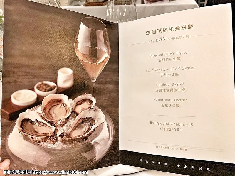 The Wang商業午餐_200322_0011