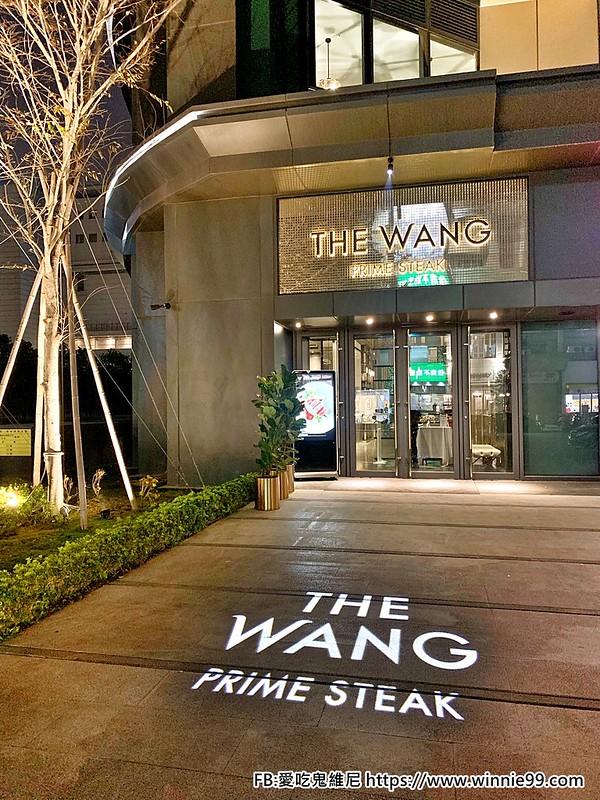 The Wang商業午餐_200322_0002