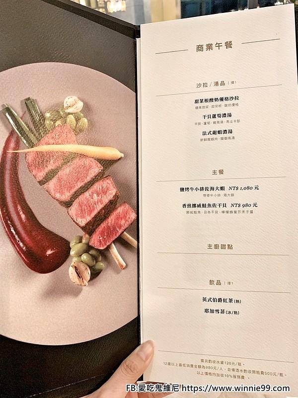 The Wang商業午餐_200322_0003