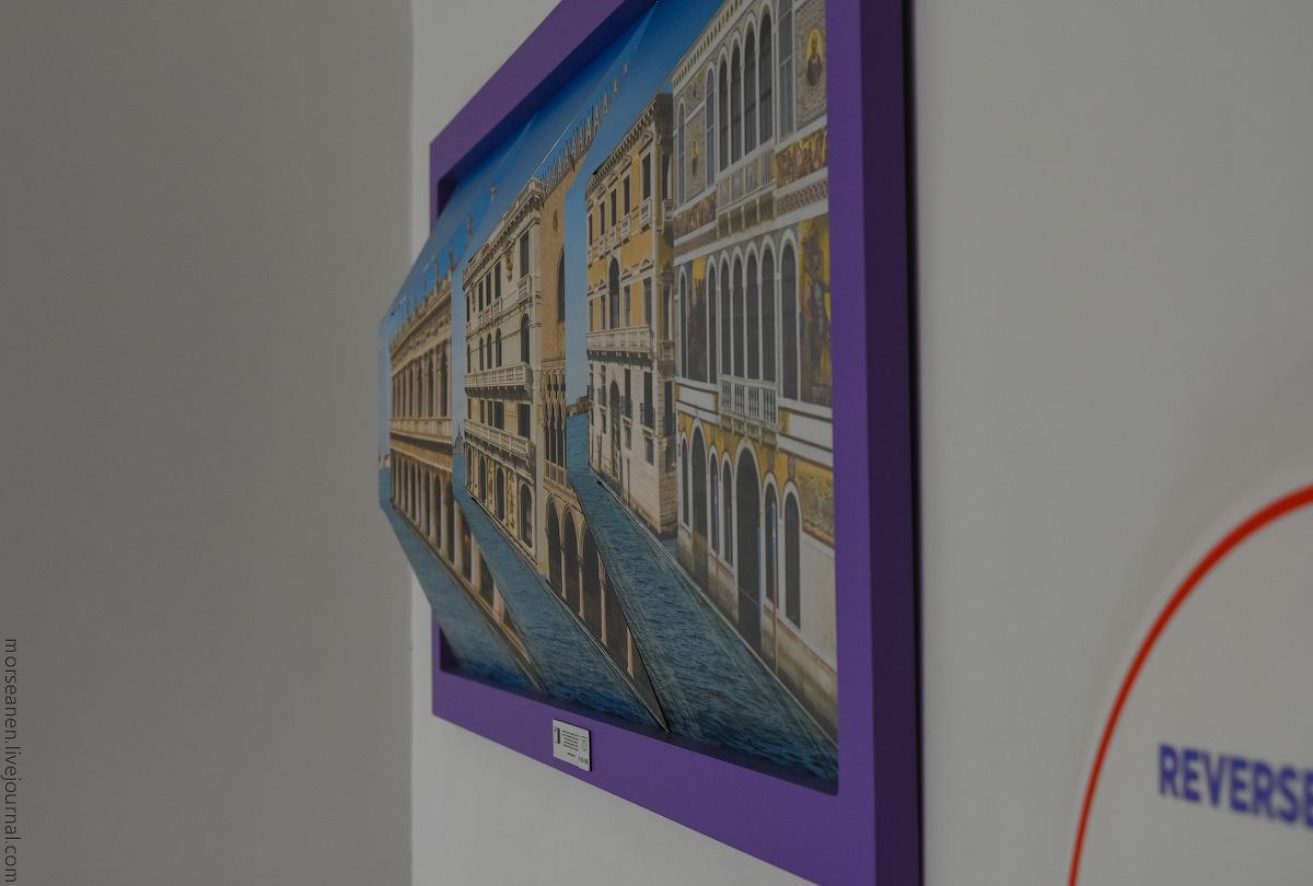 Museum-(18)