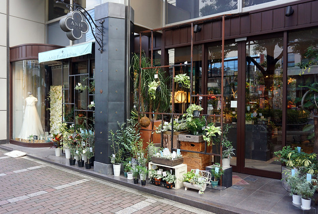 Florist in Kyoto