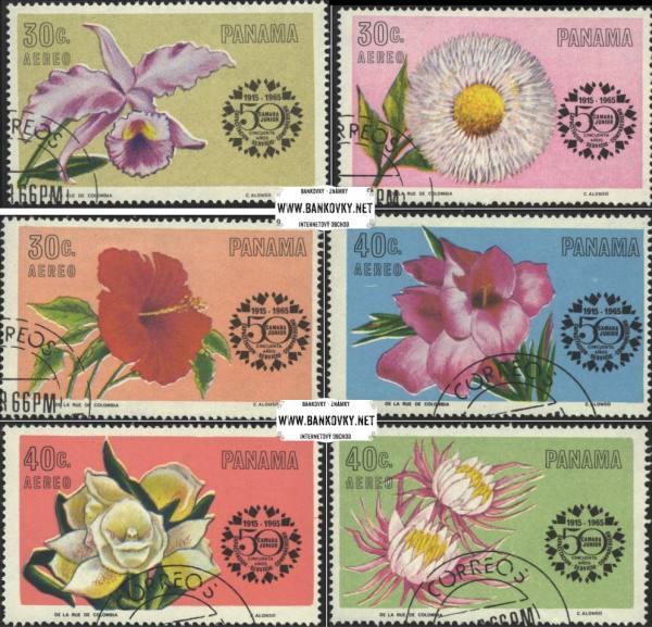 Známky Panama 1966 Kvety razítkovaná séria