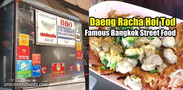 Daeng Racha Hoi bangkok