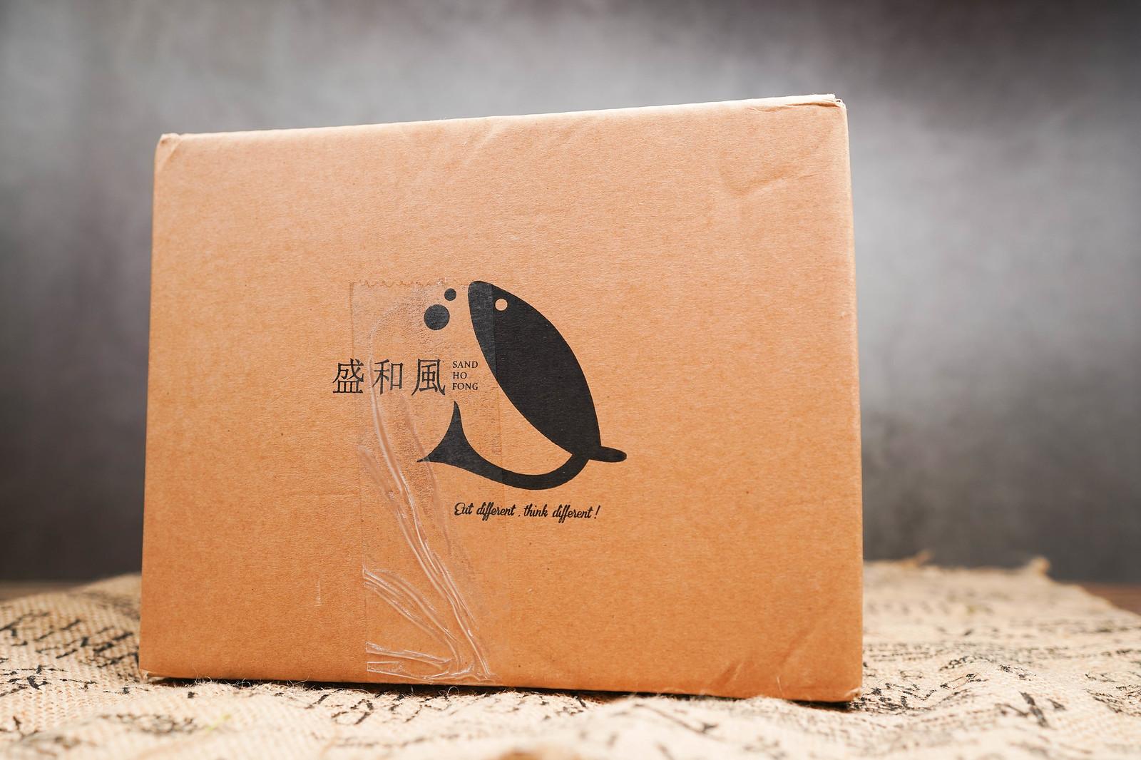 開箱不老鮭魚粥