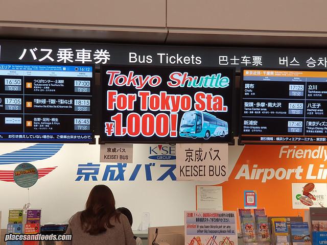 narita airport to tokyo station