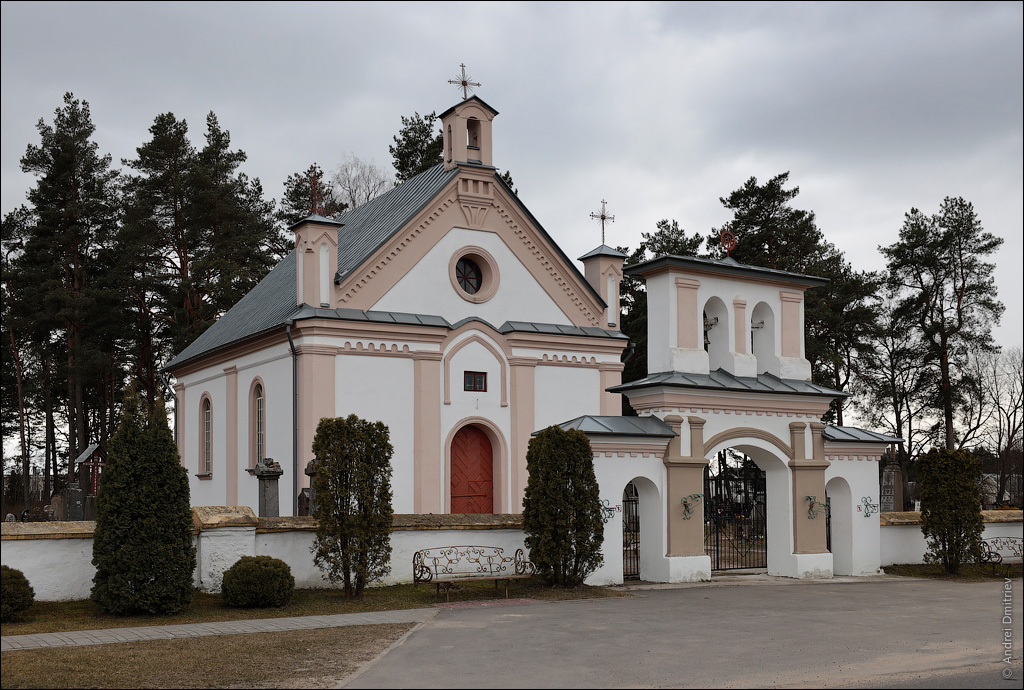 Раков, Беларусь