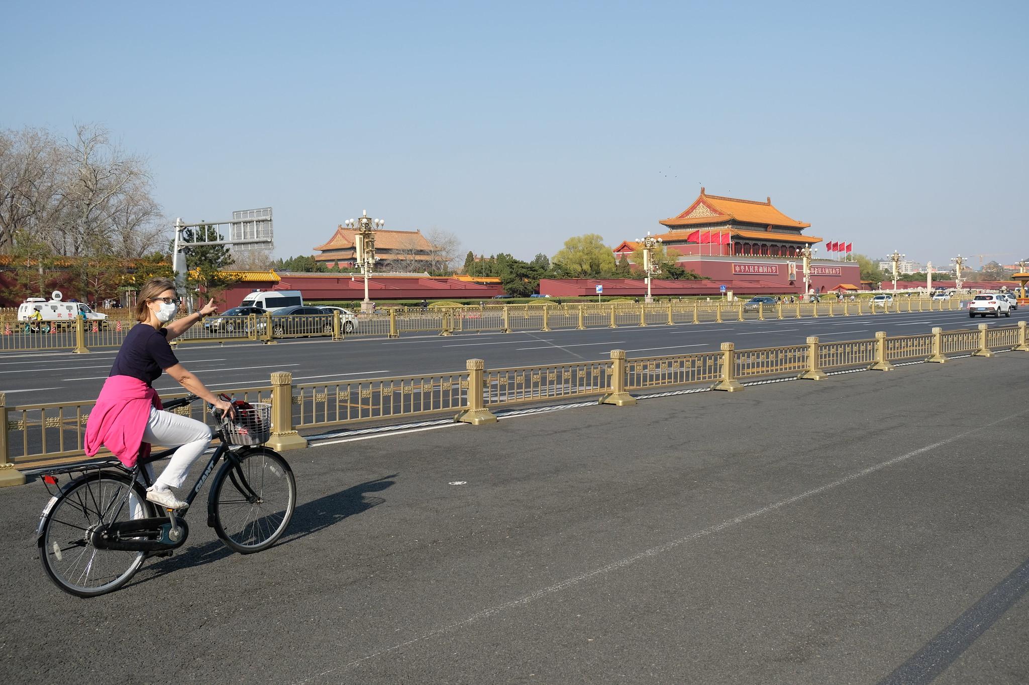 SQ TianAnMen