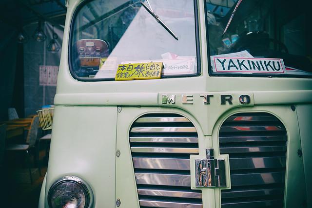 The yakiniku van.