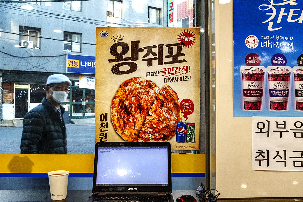 Writing station at a Mini Stop on 3-23-20--Busan