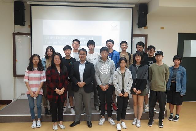 20191125 日本GRIPS研究所黃俊揚教授說明會