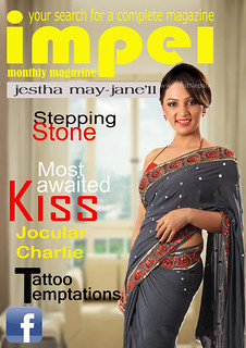 magazine cover by Anu