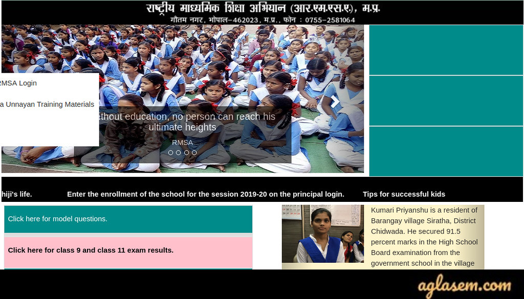 MP Class 9th Result 2020