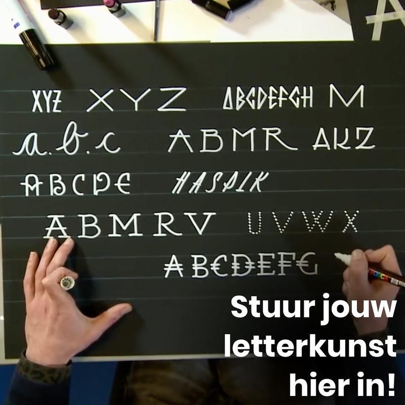 Letterkunst insturen