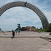 Kiev - the Friendship Arch - and the crack