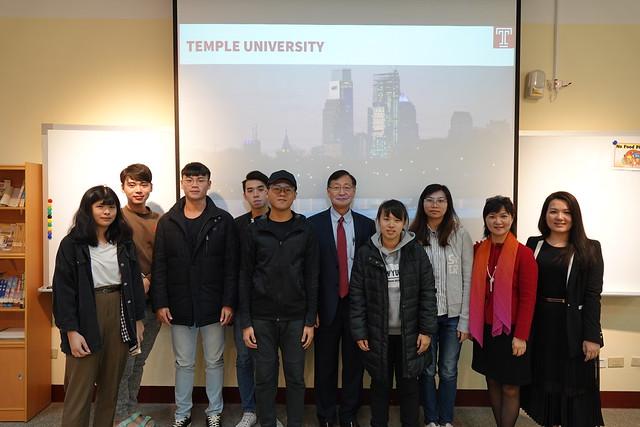 20191126-1127 北京大學劉玉珍教授蒞校講座
