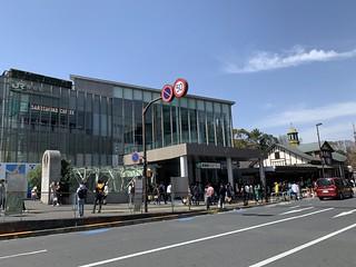 原宿駅 新旧駅舎