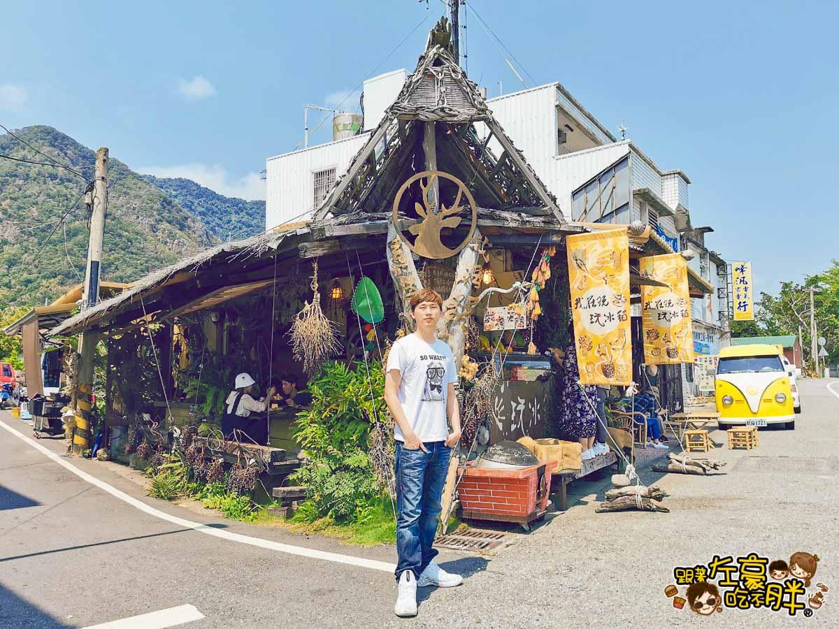 我在玩-玩冰箱 台東旅遊台東美食-28