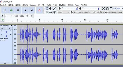 DR-05での録音レベル