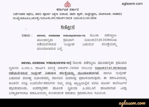 Karnataka 2nd PUC Exam Postponed Notice