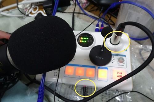 TASCAM MiNiSTUDIO CREATOR US-42W レビュー マイク2本接続