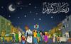 رسائل-رمضان