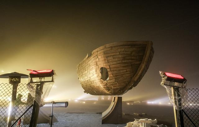 Noah's Ark Flying through the Fog