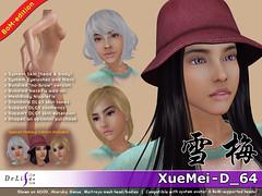 XueMei-D_64 (BoM)