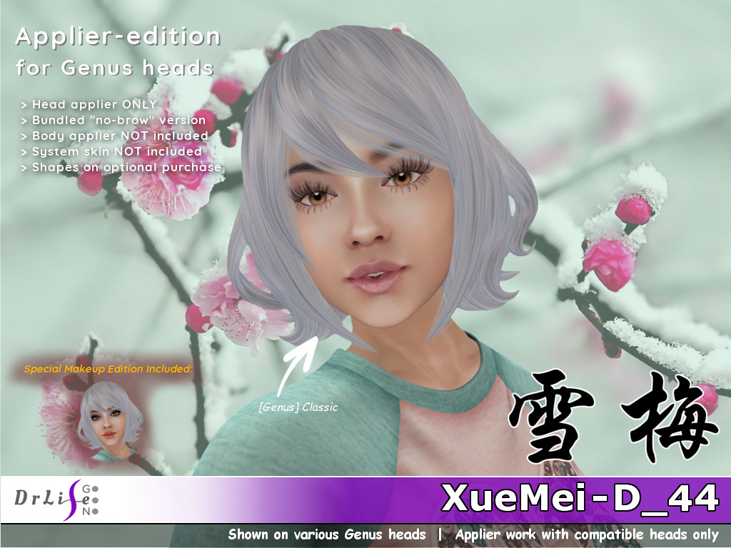 XueMei-D_44 (Genus Applier)