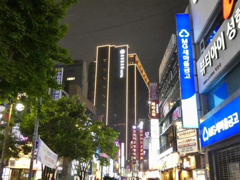 The Arban Hotel, Seomyeon, Busan, South Korea