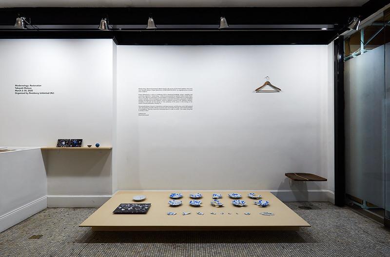 Takayuki Matsuo / Modernology: Restoration