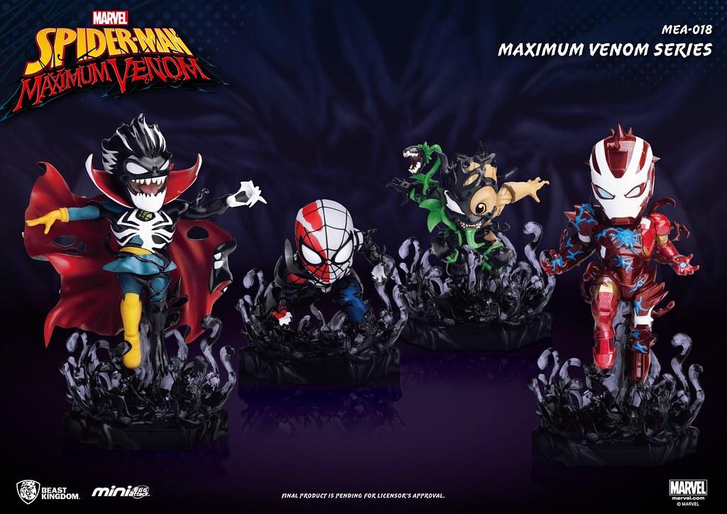 奔騰共生體襲來,黑化英雄狂暴現身! 野獸國 Mini Egg Attack 系列【漫威反派-猛毒化英雄】Maximum Venom Series MEA-018