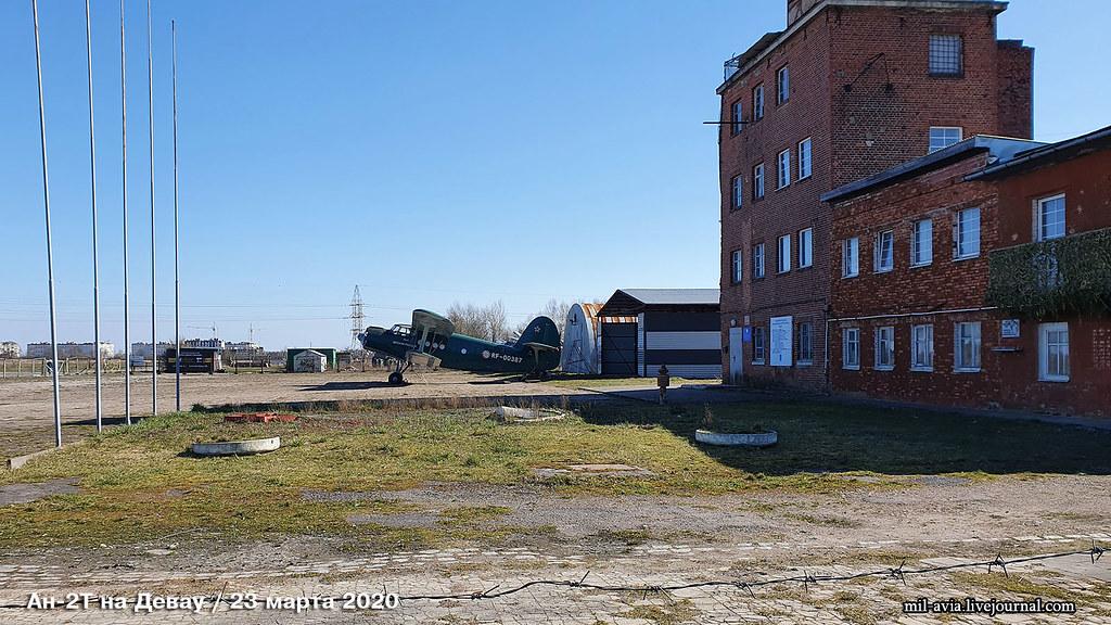 Devau airfield