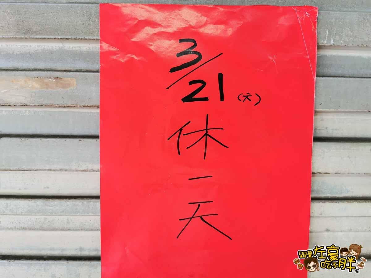 台東旅遊四天三夜懶人包 台東景點推薦-19