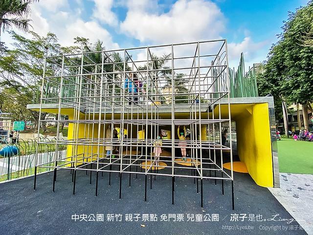 中央公園 新竹 親子景點 免門票 兒童公園