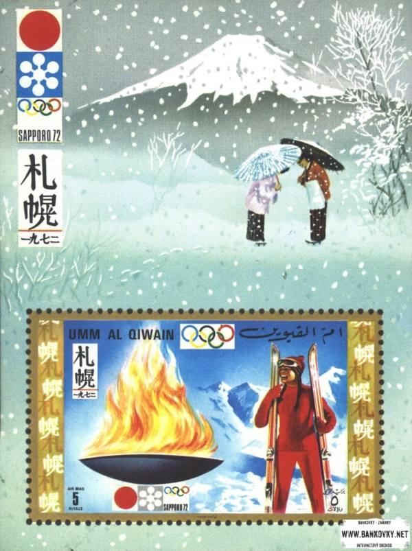 Známky Umm al Qaiwain 1971 ZOH Sapporo, razený hárček