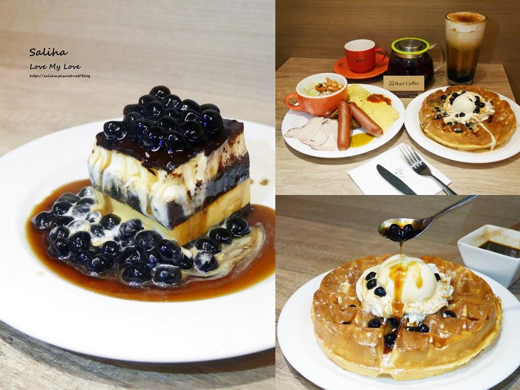 台北中正區善導寺站平價可久坐咖啡廳下午茶怡客咖啡 早午餐餐廳報告聊天 (16)