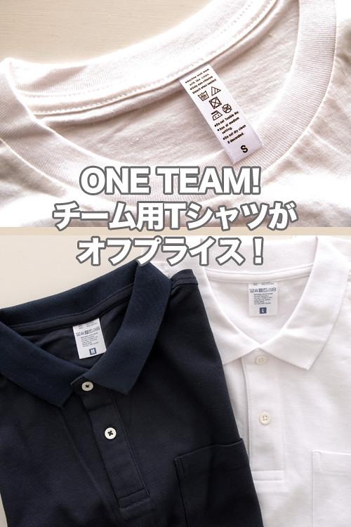 Tシャツが勢ぞろい!