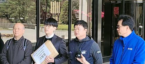 20200323_기자회견_삼성 불법사찰 검찰에 고발