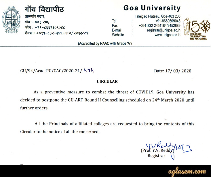 Goa University GU ART 2020 for PG, B.Ed Admission - Round 3 Notice (Out), Round 1, 2 Result (Released)