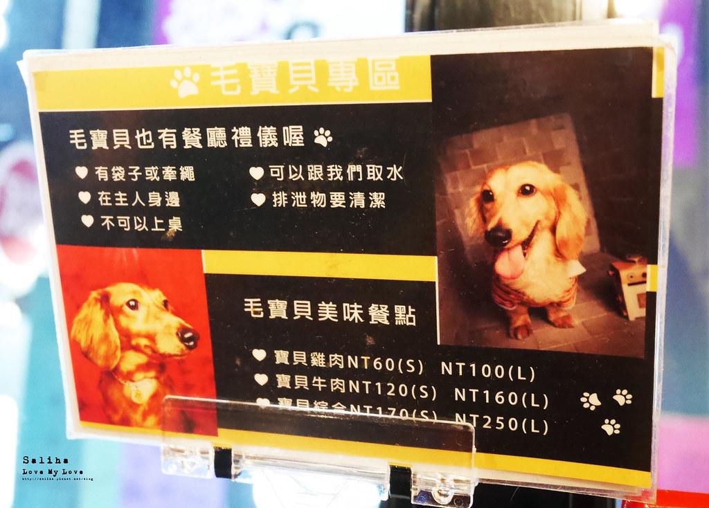 台北西門站可帶寵物餐廳AK12美式小館寵物友善餐廳好吃 (1)