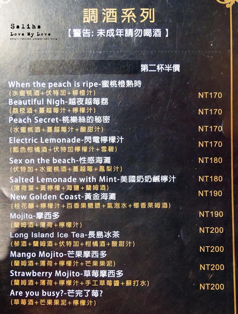 台北西門町AK12美式小館菜單價位訂位menu低消用餐時間 (5)