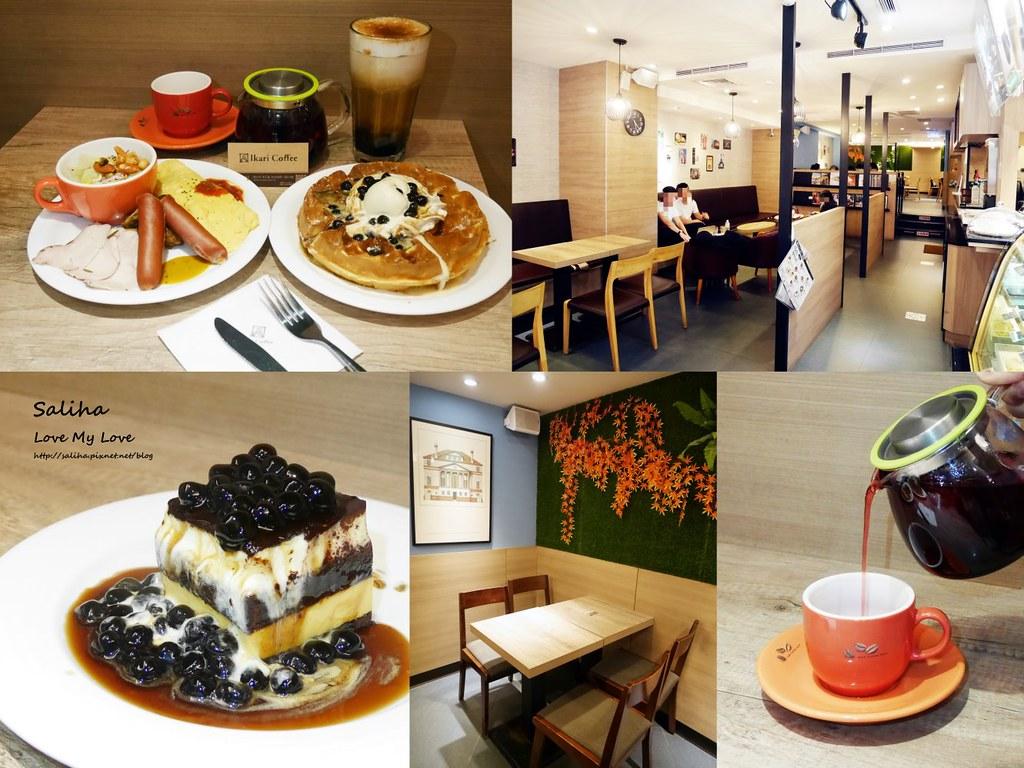 台北中正區善導寺站平價可久坐咖啡廳下午茶怡客咖啡 早午餐餐廳報告聊天 (17)