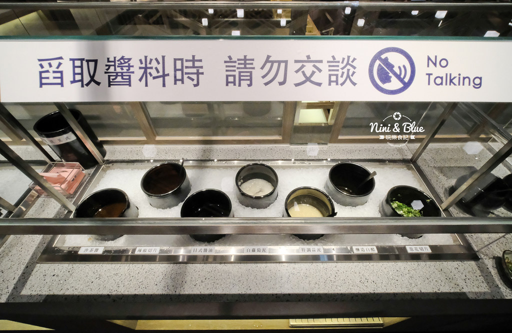 台中火鍋 湯棧中清店菜單 沙茶07